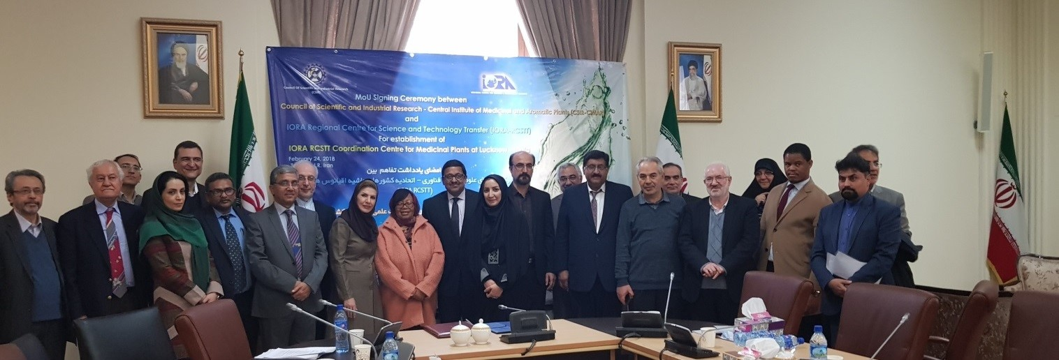 IORA Welcomes a MoU to Promote  Science and Research on Medical Plants